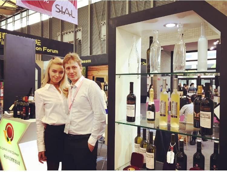 bulgarian-wine-company-SIAL